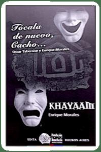 Théâtre Enrique Morales
